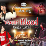 Tera lahu (Your Blood) | Album | Gopal Masih