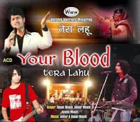 Tera lahu (Your Blood) | Album | Gopal Masih
