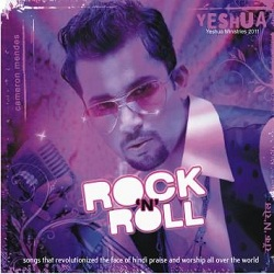 Rock N Roll | Album | Yeshua Band