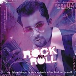 Rock N Roll | Album | Yeshua Band